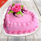 Heart Shaped Strawberry Cake - 1Kg
